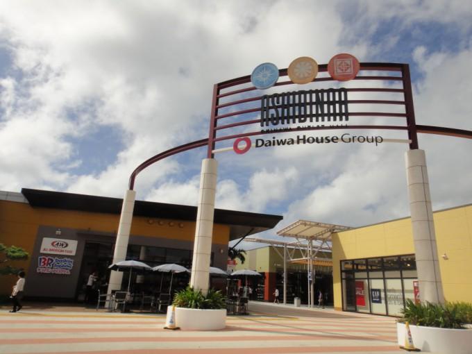 沖縄アウトレットモールあしびなー Outlet mall Ashibina